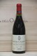 1985 Vogue Bonnes Mares - JP Fine Wines price Singapore Bordeaux France