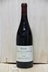 1996 Dujac Clos de la Roche - JP Fine Wines price Singapore Bordeaux France