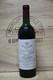 1983 Vega Sicilia Unico - JP Fine Wines price Singapore Bordeaux France