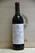 1986 Vega Sicilia Unico - JP Fine Wines price Singapore Bordeaux France