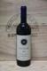 2001 Sassicaia - JP Fine Wines price Singapore Bordeaux France