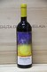 2001 Testamatta - JP Fine Wines price Singapore Bordeaux France