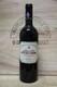 2004 Sammarco - JP Fine Wines price Singapore Bordeaux France
