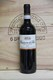 2010 Casanova di Neri Tenuta Nuova - JP Fine Wines price Singapore Bordeaux France