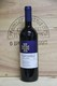 2010 Flaccianello - JP Fine Wines price Singapore Bordeaux France