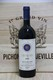 1980 Sassicaia - JP Fine Wines price Singapore Bordeaux France