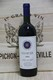 1982 Sassicaia - JP Fine Wines price Singapore Bordeaux France