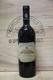 1985 Sammarco - JP Fine Wines price Singapore Bordeaux France