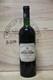 1988 Sammarco - JP Fine Wines price Singapore Bordeaux France