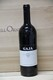 1989 Gaja Sperss - JP Fine Wines price Singapore Bordeaux France