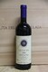 1989 Sassicaia - JP Fine Wines price Singapore Bordeaux France