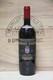 1993 Biondi Santi Tenuta Greppo Brunello di Montalcino - JP Fine Wines price Singapore Bordeaux France