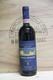 1993 Castelgiocondo Brunello di Montalcino Riserva - JP Fine Wines price Singapore Bordeaux France