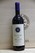 1993 Sassicaia - JP Fine Wines price Singapore Bordeaux France