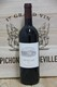 1994 Ornellaia - JP Fine Wines price Singapore Bordeaux France