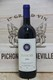1995 Sassicaia - JP Fine Wines price Singapore Bordeaux France