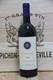 1996 Sassicaia - JP Fine Wines price Singapore Bordeaux France