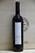 1996 Valdicava Brunello di Montalcino Riserva Madonna del Piano - JP Fine Wines price Singapore Bordeaux France