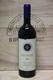 1997 Sassicaia - JP Fine Wines price Singapore Bordeaux France