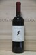1999 Poliziano Le Stanze - JP Fine Wines price Singapore Bordeaux France