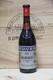 1978 Fontafredda Barolo - JP Fine Wines price Singapore Bordeaux France