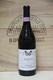 1998 Aldo Conterno, Barolo Bussia Soprana - JP Fine Wines price Singapore Bordeaux France