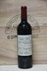2002 Dominus Napanook Red - JP Fine Wines price Singapore Bordeaux France