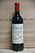 1991 Dominus - JP Fine Wines price Singapore Bordeaux France