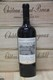 1997 Banett - JP Fine Wines price Singapore Bordeaux France