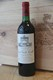 1982 Chateau Leoville Las Cases - JP Fine Wines price Singapore Bordeaux France