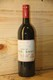 1995 Chateau Lynch Bages - JP Fine Wines price Singapore Bordeaux France